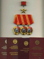 Куплю ордена, медали, знаки